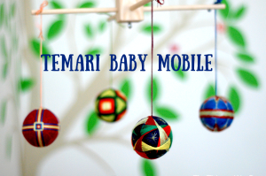 temari_mobile_title